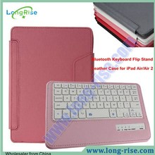2 in 1 Detachable Oracle Texture USB 3.0 Wireless Bluetooth Keyboard Flip Stand Leather Case for iPad Air/Air 2, White