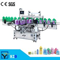 DY820 High Speed Semi Automatic Labeling Machine Bottles