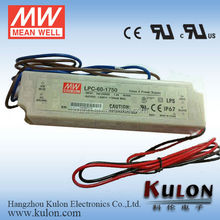 MEANWELL UL CE EMC CSA LPC-60-1750 60W 1750mA Constant Current LED Driver IP67