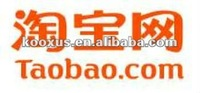 TAOBAO overseas purchasing agent in China PAYPAL available