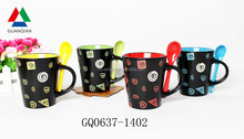 Zibo 340ml stoneware coffee cup V-shape handpainted with color box
