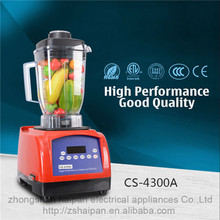 High Quality Apple/Orange Squeeze Extractor/ blender silent