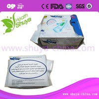 Anion Underwear Brand Sanitary Napkins 330mm