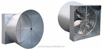 exhaust fan/poultry house butterfly cone fan-cooling equipment