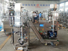Pyramid Tea Bag Packaging Machine/coffee packing machine with outer bag