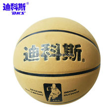 Promotional Custom Basketball Ball / Hotsale Microfiber basketball