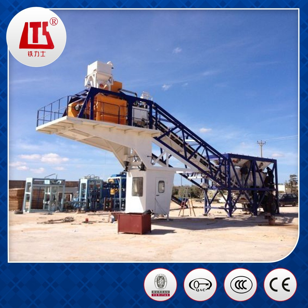 wet mix and dry mix concrete cost and quality The dry mix concrete batching plant is different from wet mix concrete batching plant we have just exported to australia a no matter about the dry concrete batching plant or wet concrete batching plant, haomei machinery focus on the product quality and the demands of customers a lot concrete batching plants haomei.