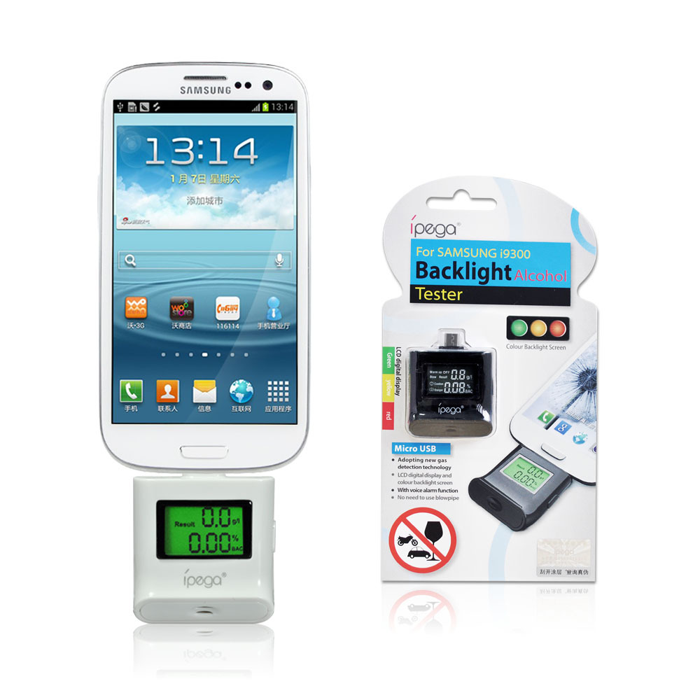 Smartphone Tester 50