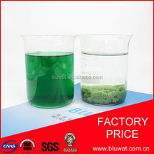 High Viscosity Textile Effluent Decolorizing Resin