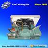 NingXin Bitzer Air-cooled Condensing Unit Refrigeration Equipment