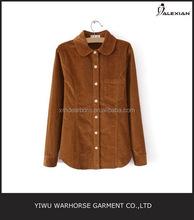 girls brown blouse designs