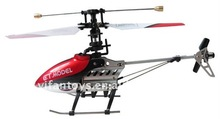 2012 NEW AND HOTSINGLE BLADE 4CH RC HELICOPTER