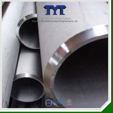 Made In China High Precision Cement Lined Carbon Steel Pipe