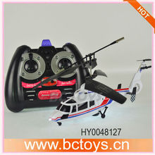 Serial special vehicle-DH807 4.5 channel rc police helicopter HY0048127