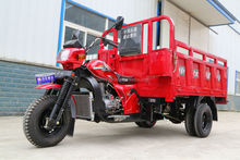 new design 200CC,250CC five wheel motorcycle/tricycle