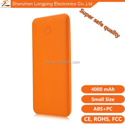 2015 NEW high quality portable power bank for laptop