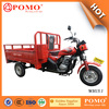 2015 China Popular Cheap Price Motorized 150CC Cargo Three Wheel Motorcycle For Sale