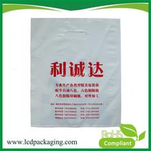 Hot sell custom printed linen shopping bag