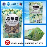 Custom printing bling bling monkey herbal incense bag
