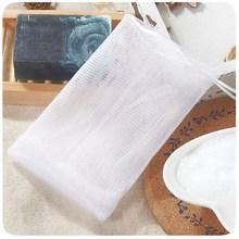 J433 Newest Bubble Foaming Bath Soap Saver Lather Net for Facial