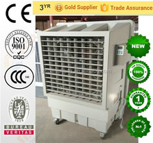 18000 m3/h three speed industrial portable remote control evaporative air cooler with great design