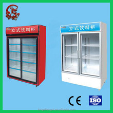 Convenience used two glass door beer machines