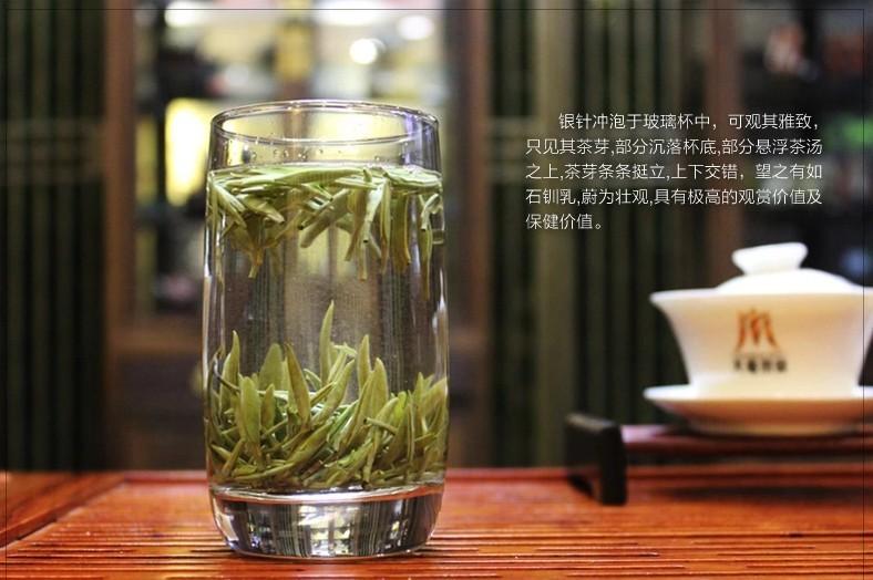 Вязаный чай TB 75 Tianhao baihao yinzhen