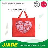 Pp woven bag manufacture/oem laminated pp woven bags/dongguan pp woven bag