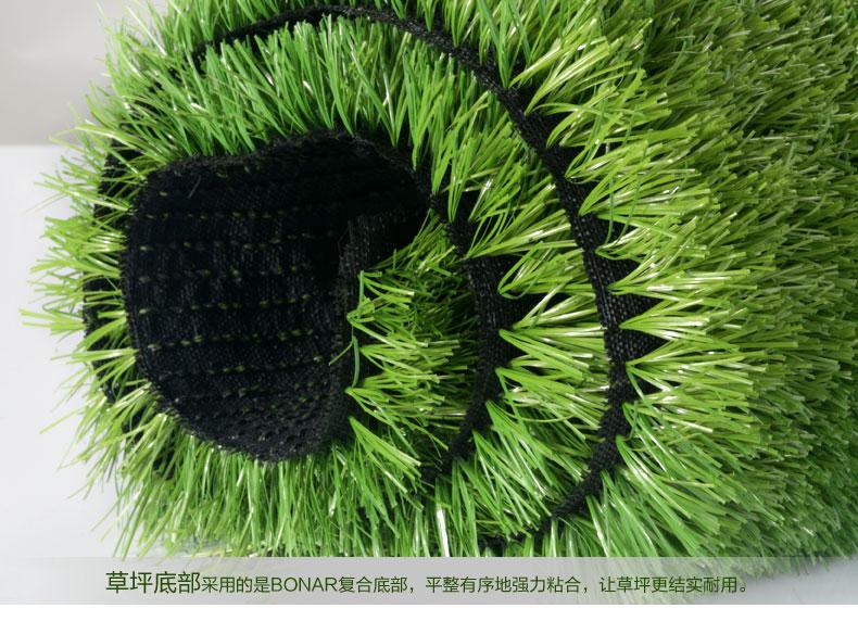 Herbe gazon synth tique gazon artificiel en gros chine usine gazon artificiel - Rouleau herbe synthetique ...