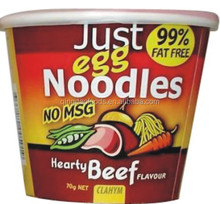 CUP NOODLE--HEARTY BEEF FLAVOUR--70G
