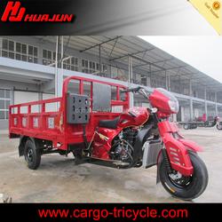 China Chongqing manufactory tricycle/Huajun hot selling tricycle