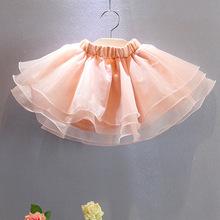 Pink flower sugar new South Korean children's clothing sweet summer girls wild organdy skirt waist skirt veil