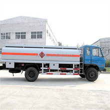Chinese used fuel tanker with best price