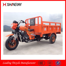 2015 hot sale Shineray 150cc 200cc 250cc 300cc tricycle, three wheel motorcycle, motorbike