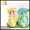 /product-gs/bottom-price-top-sell-liquid-egg-bag-in-box-60124789364.html