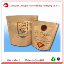 new style high quality kraft paper printed candy bar wrapper