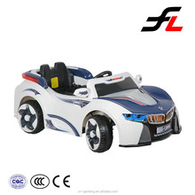 Zhejiang supplier high quality competitive price r/c baby ride on car