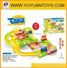 Interesting Building Blocks Toys Electric Train Track for Kids