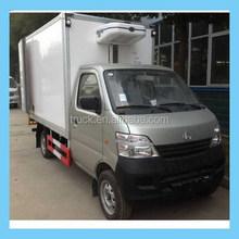 2 Tons Mini Refrigerated Van Trucks For Sale1.5 Ton Trucks For Sale