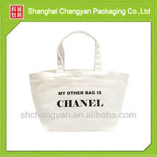 Supermarket shopping bag with cavas fabric (CA-036)