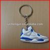 White Cement Blue AJ4 authentic jordans key ring
