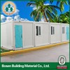 easy installation portable mobile container bar living container