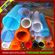 Manufactured in China colorful pvc garden hose/pvc water pipe