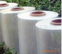 polyester vacuum barrier film for food packaging