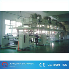 Widely Use Top Selling Best Quality Wood Laminate Machine