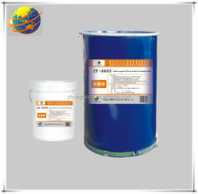 ZT-8800 Double-component Silicone Sealant for Insulating Glass