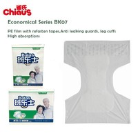 Adult plastic pants, disposable adult baby diapers made in China