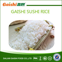 2015 GAISHI SHORT GRAIN ORGANIC SUSHI RICE FOR RICE IMPORTERS IN UAE