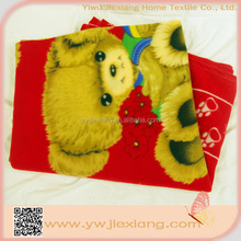 China wholesale high quality crochet knitted baby blankets