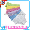 High Quality Solid Women Panties